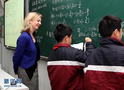 В ближайшие два года в Великобританию по обмену направят 70 учителей математики из Шанхая