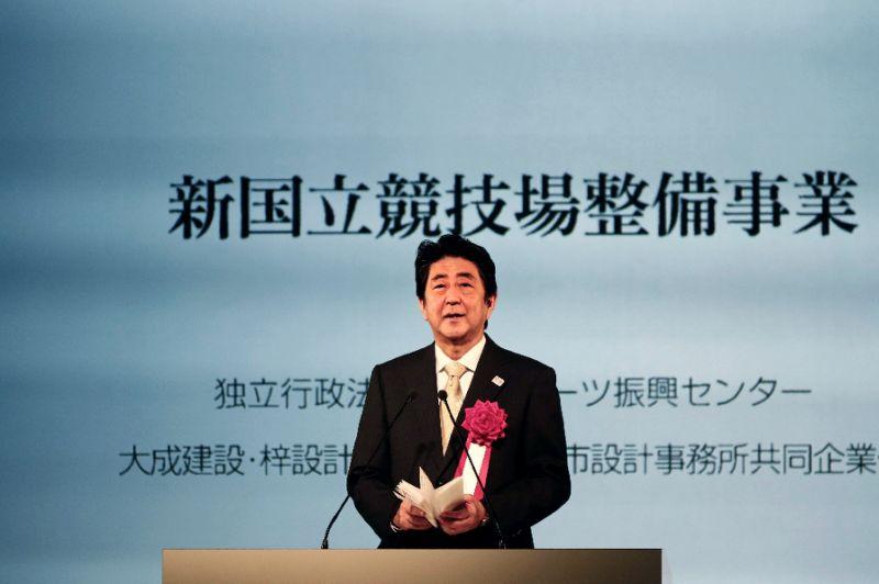 Le Japon débute la construction du nouveau stade olympique
