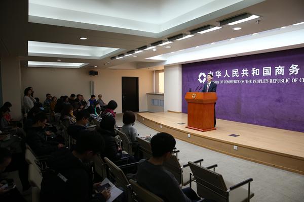 La Chine appelle certains membres à arrêter leurs pratiques