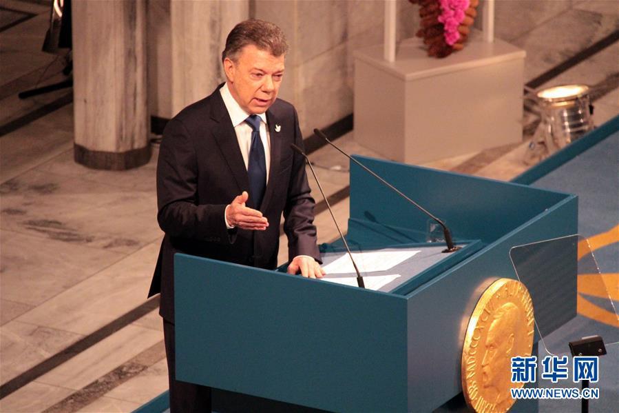 Президенту Колумбии Хуану Мануэлю Сантосу вручили награду в мэрии Осло