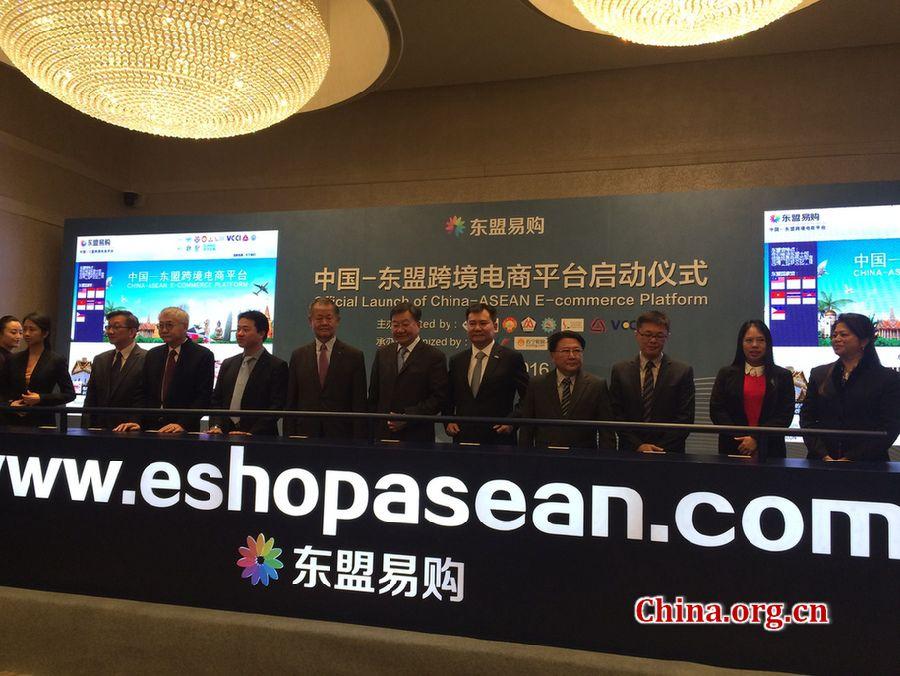 Китай и АСЕАН договорились развивать интернет-торговлю