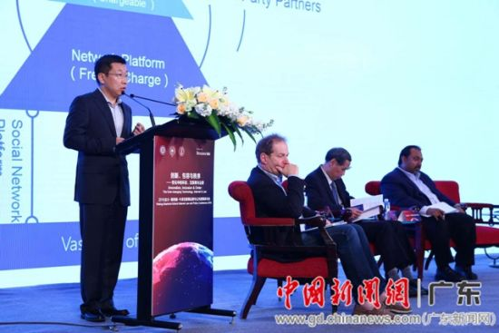 Conférence Pékin-Stanford-Oxford à Shenzhen
