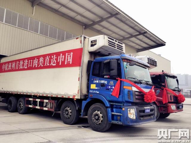 Carne importada desde Alemania llega a China a bordo de tren de carga CR Express