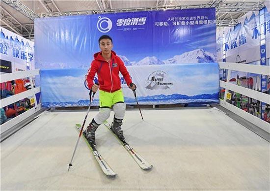 В провинции Цзилинь стартовало ЭКСПО туристической индустрии