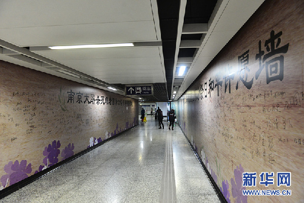 December 13th is the third National Memorial Day for victims of the 1937 Nanjing Massacre. The city government has organized a series of activities to commemorate those who died, including setting up wishing walls in the city