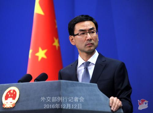 China exhorta a Trump a tratar con cautela la cuestión de Taiwan