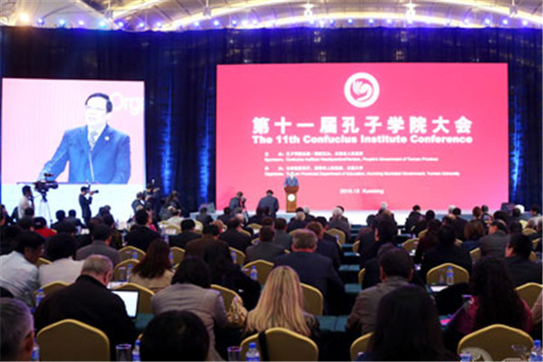 11th Confucius Institute Conference closes.