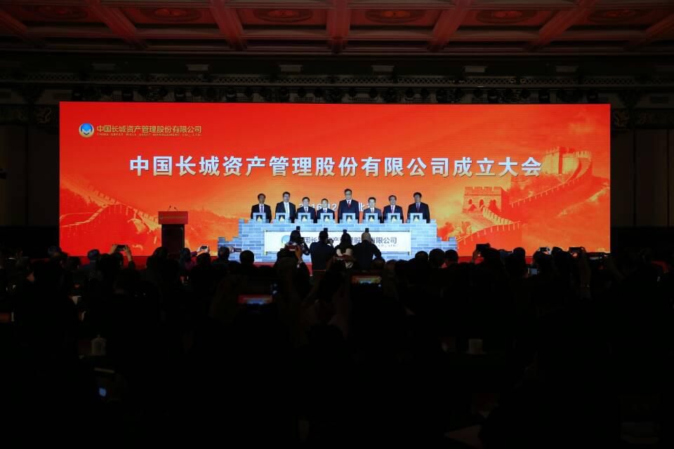 Great Wall Asset Management devient une société par actions