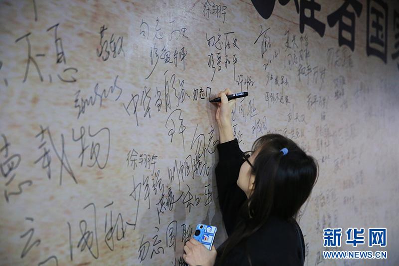 Des habitants de Nanjing sur la commémoration des victimes du massacre