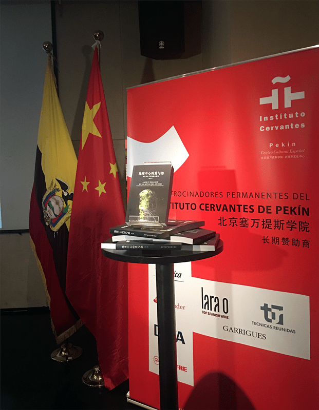 """Se lanza el libro """"Amor y Desamor en la Mitad del Mundo"""" en chino y en español"""