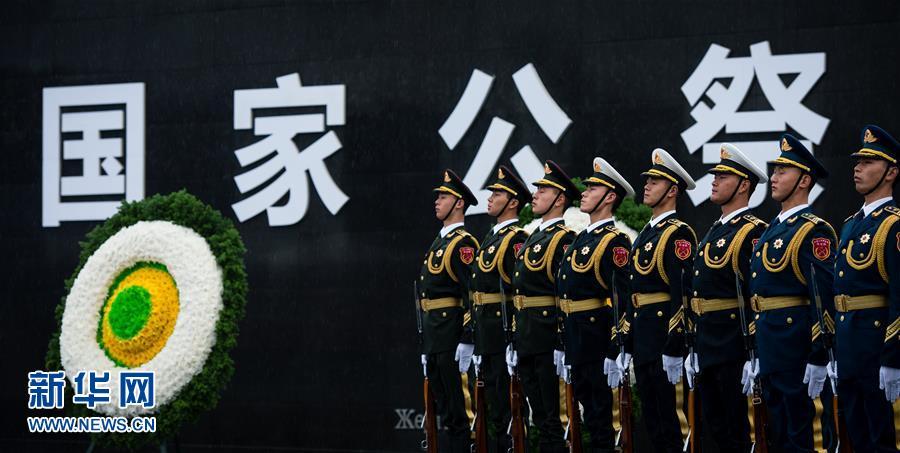 La Chine souligne la mémoire des victimes de 1937 lors d
