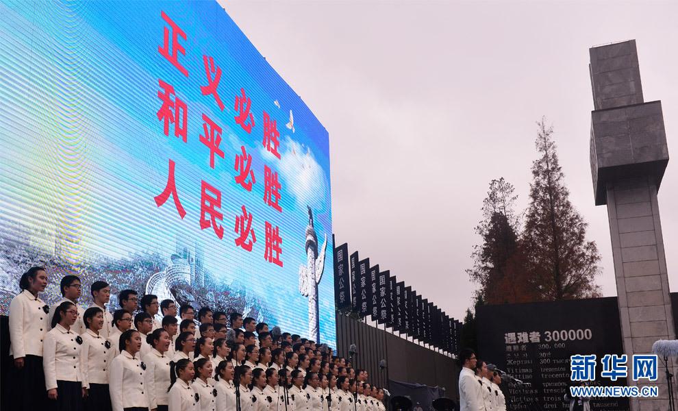 China celebra una ceremonia para recordar la masacre de 1937