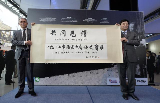 Exposición francesa muestra fotos y documentos sobre la masacre de Nanjing