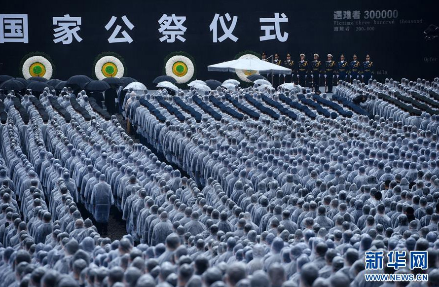 La Chine honore la mémoire des victimes de 1937 lors d