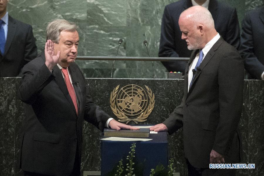 Антониу Гутерреш высоко оценил роль Китая в делах ООН