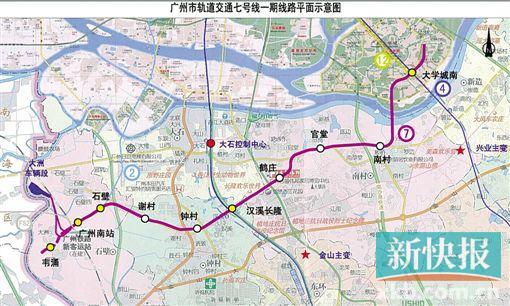 广州地铁七号线一期线路图. 广佛线二期线路图(黄色部分). 制图/图片