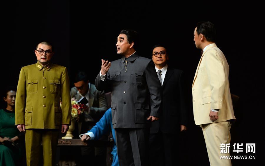 La Ópera de Beijing adapta un evento histórico que tuvo lugar en Xi