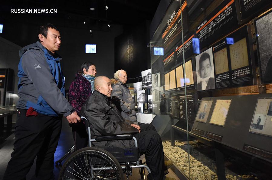 """Траурная церемония в музее преступлений """"Отряда 731"""""""