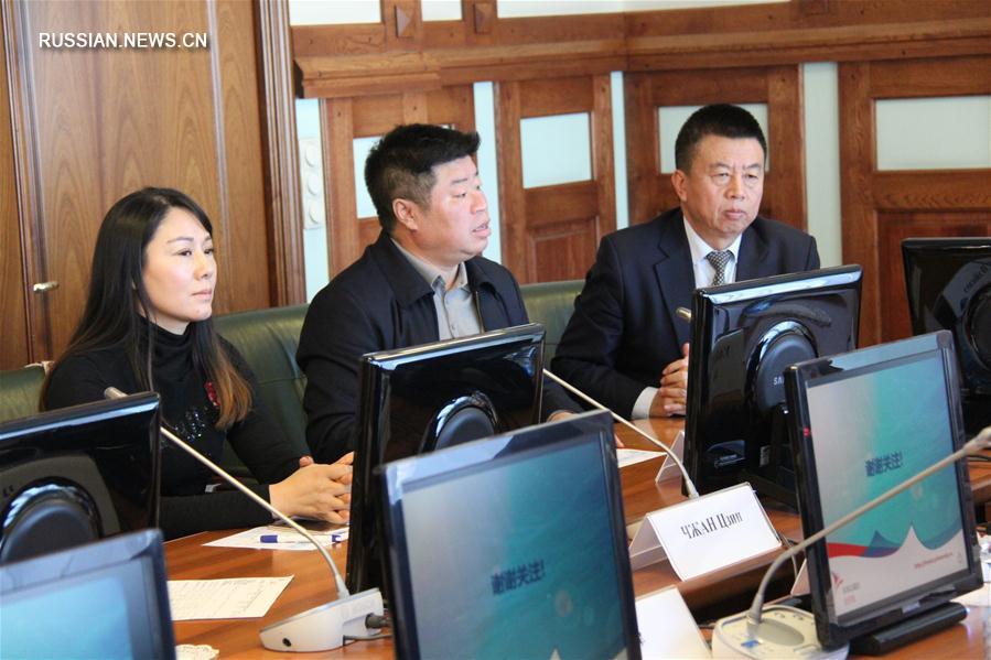 Во Владивостоке представили инвестиционные проекты для китайских бизнесменов