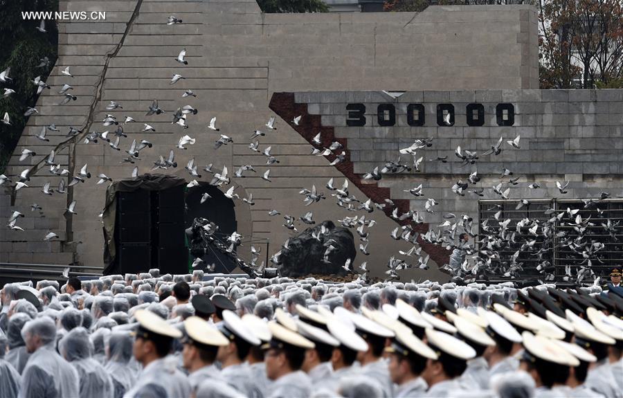 China conmemora el tercer día nacional en memoria de las víctimas de la Masacre de Nanjing de 1937