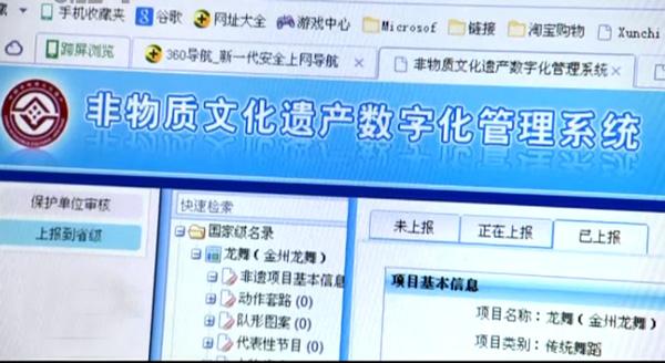 Dalian implementa tecnología digital para preservar su patrimonio cultural intangible