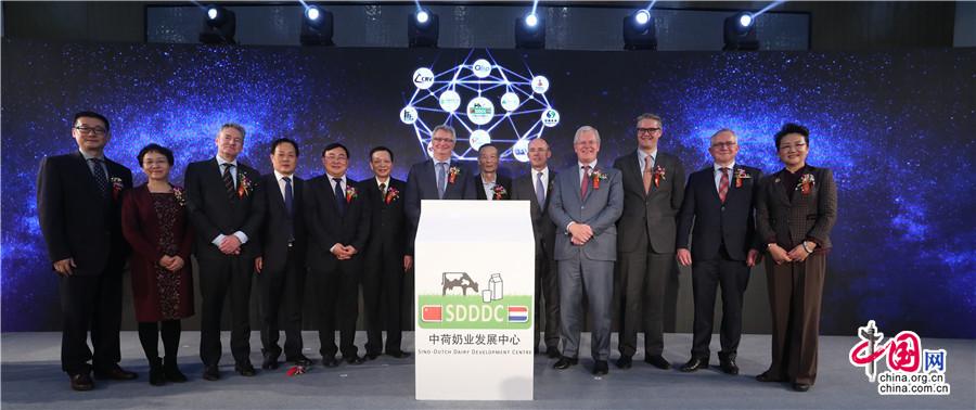 3ème anniversaire du centre sino-néerlandais de développement laitier