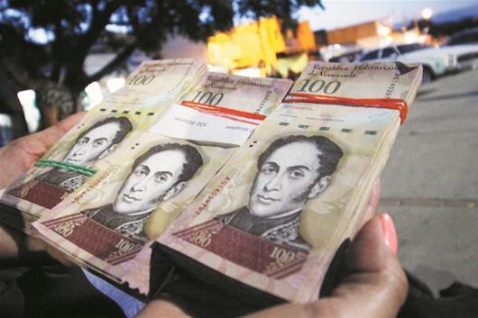 Venezuela cierra sus fronteras para combatir el contrabando de dinero