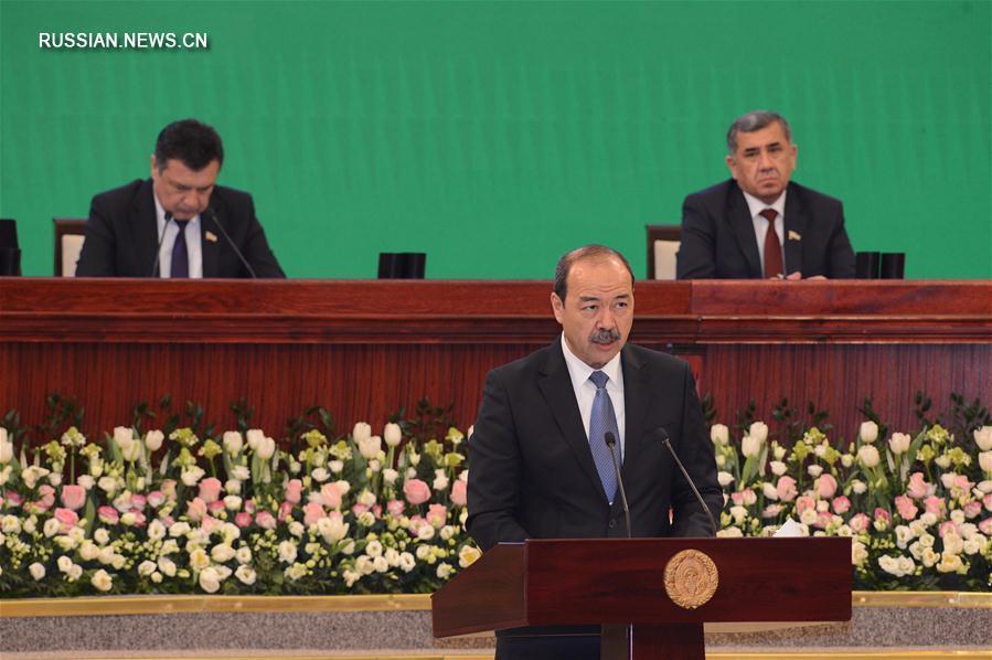 Премьер-министром Узбекистана утвержден Абдулла Арипов