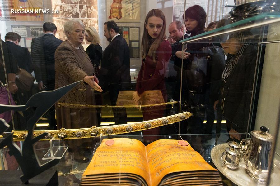 Выставка, посвященная истории современной России, открылась в Москве