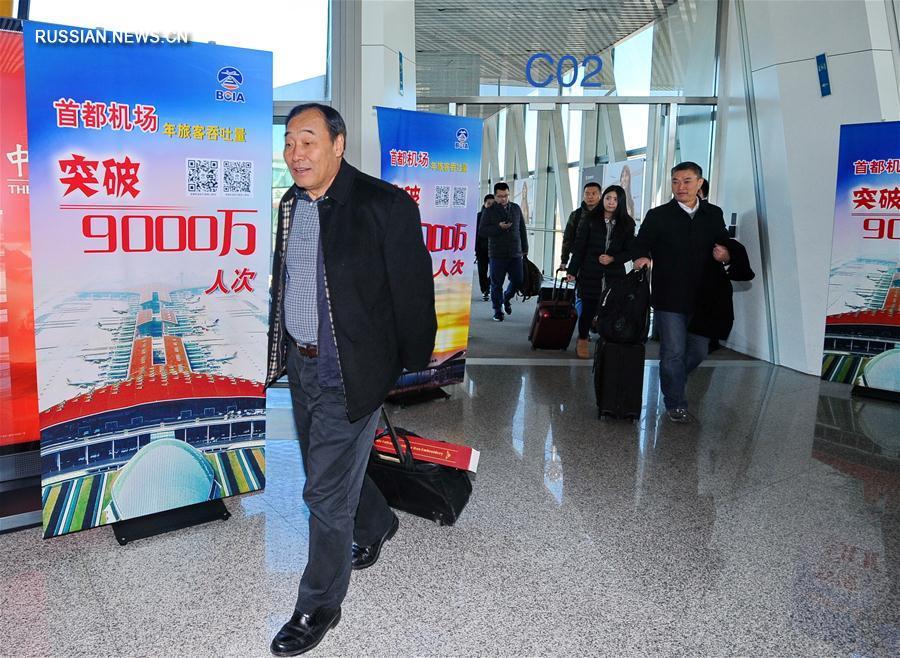 Годовой пассажиропоток в аэропорту Шоуду превысил 90 млн человек