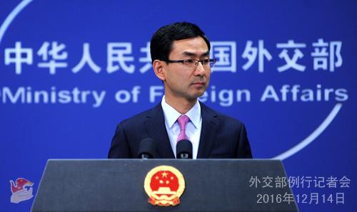 Ministerio de Relaciones Exteriores de China declara que el principio es la base política de los enlaces China-EE.UU.
