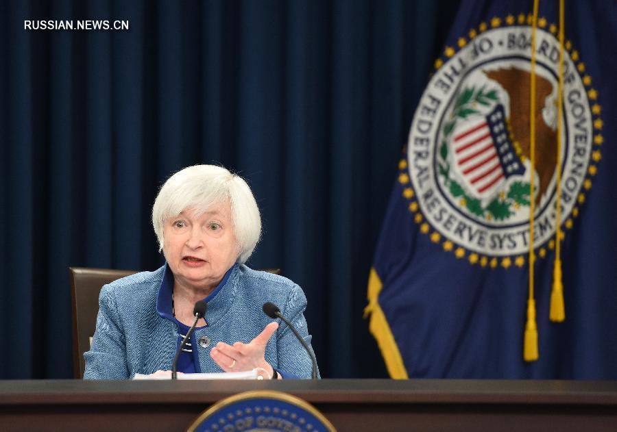 ФРС США после годовой паузы повысила ставку по федеральным фондам