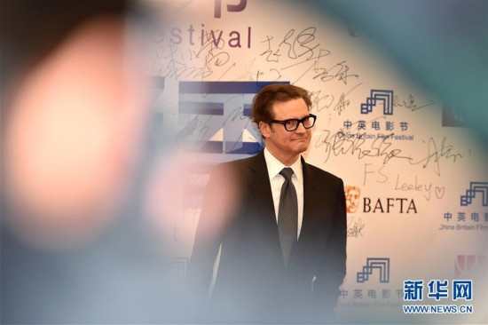 British actor Colin Firth also made an appearance on the red carpet.