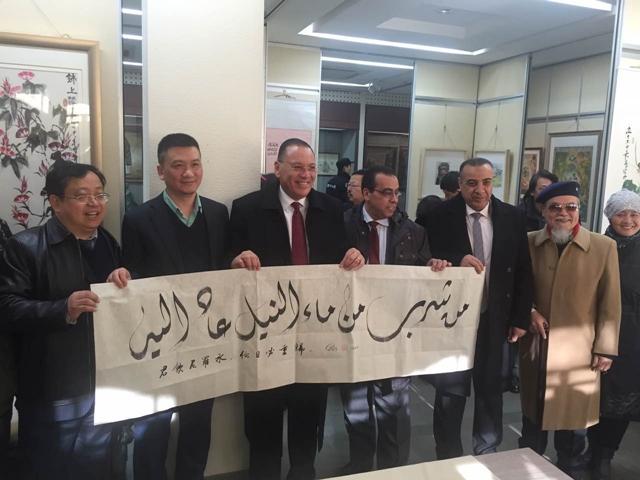 معرض الاعمال الصينية المصرية  لفنون الخط والرسم والنحت في متحف كوموجو ببكين