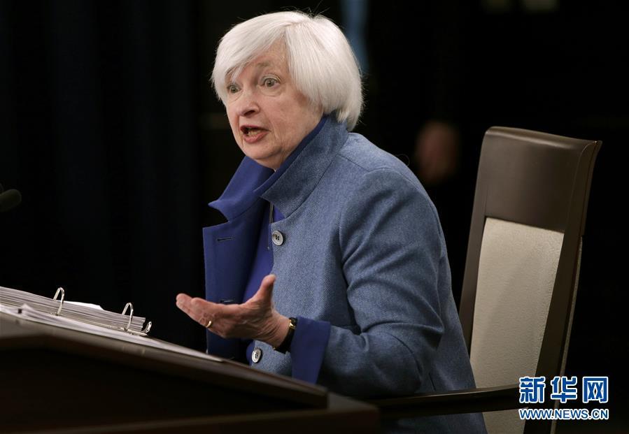 ФРС США впервые за год повысила базовую процентную ставку до 0,5-0,75%