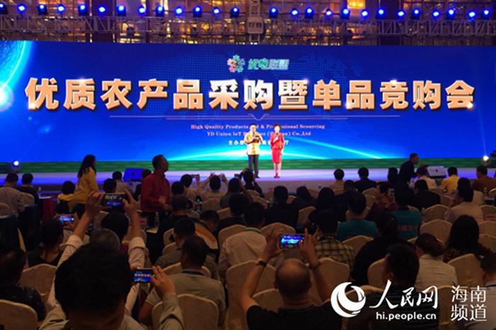 В городе Хайкоу проходит Международная сельскохозяйственная выставка