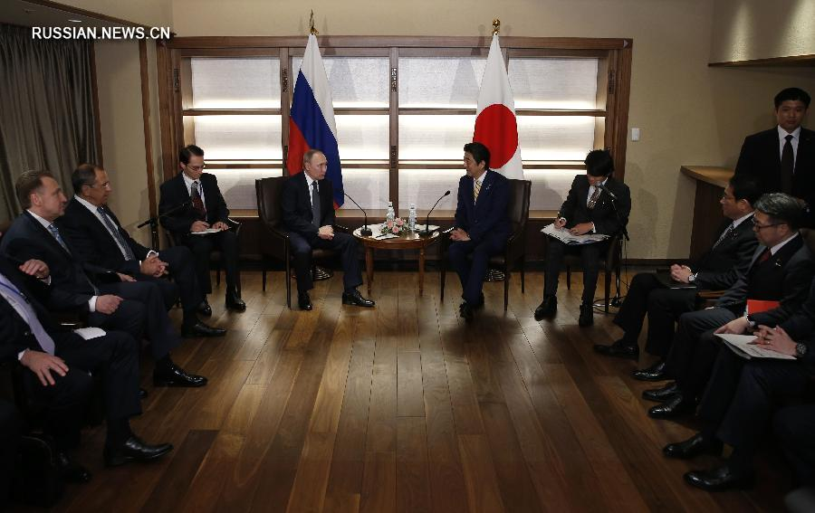 Лидеры Японии и России обсудили вопрос ведения совместной хозяйственной деятельности на спорных территориях