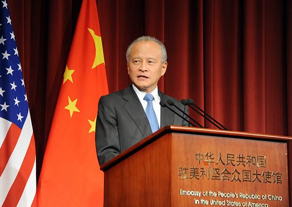 Embajador de China en Estados Unidos declara que la integridad territorial del país asiático no es una pieza de negociación