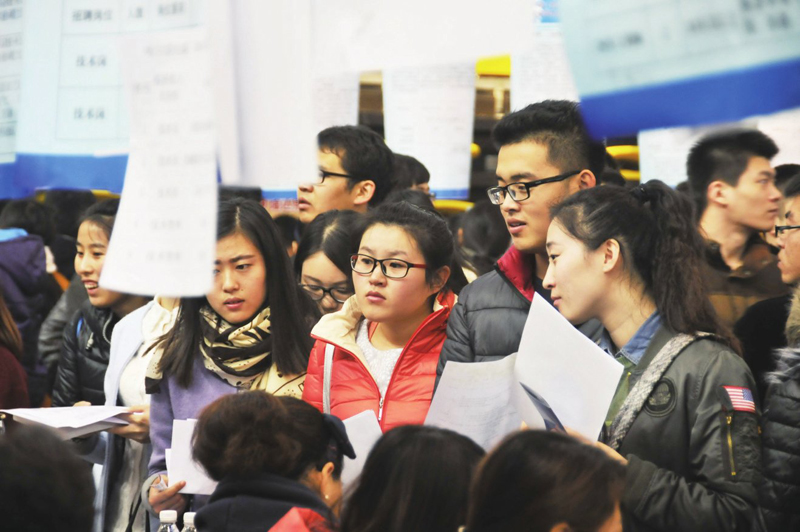 Dans le nord-est du pays, la fuite des talents asphyxie la croissance économique