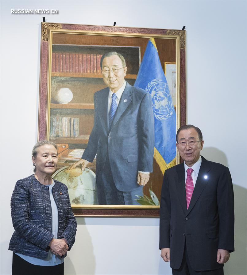 В штаб-квартире ООН состоялась церемония открытия портрета Пан Ги Муна