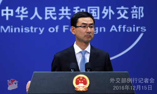 China defiende como legístimo derecho despliegue de su armamento en sus islas