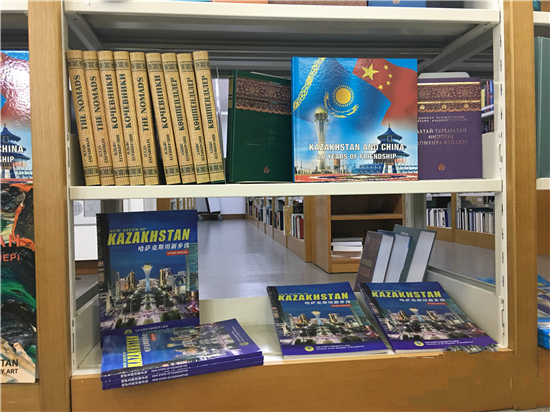 В Китае открылся первый центр казахстанской литературы