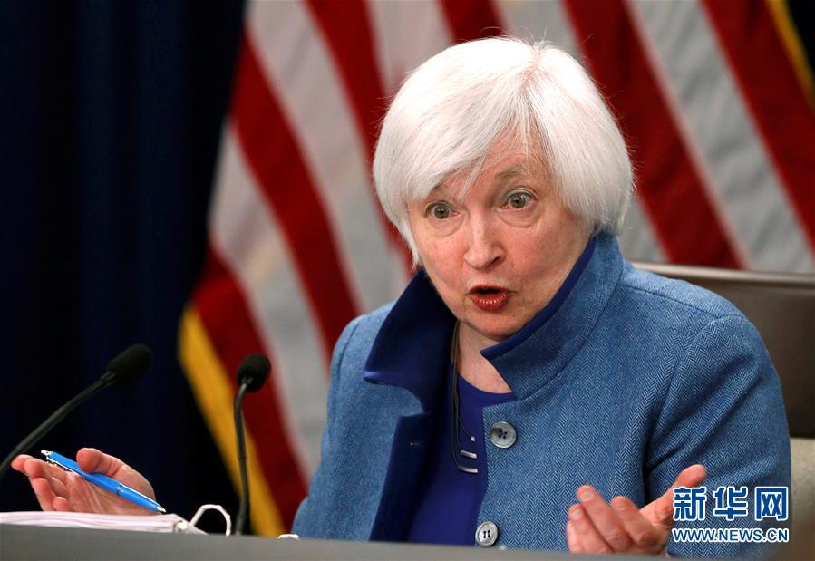 La Réserve fédérale américaine augmente son taux de référence
