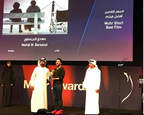 الدورة الـ13 لمهرجان دبي السينمائي