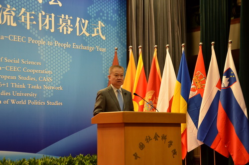 La Chine et les PECO vont intensifier la coopération
