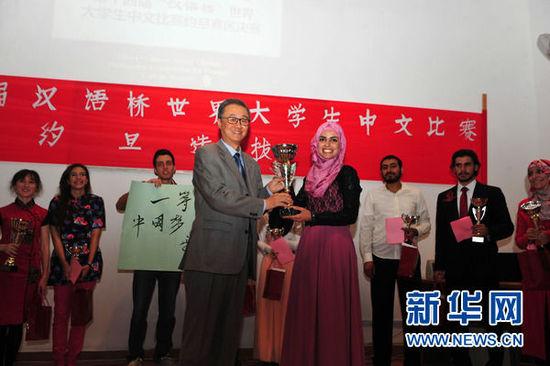 """نهائيات الدورة ال14 لمسابقة """"جسر اللغة الصينية"""" لمنطقة الأردن"""