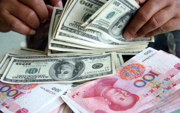El yuan baja tras el anuncio de la Reserva Federal