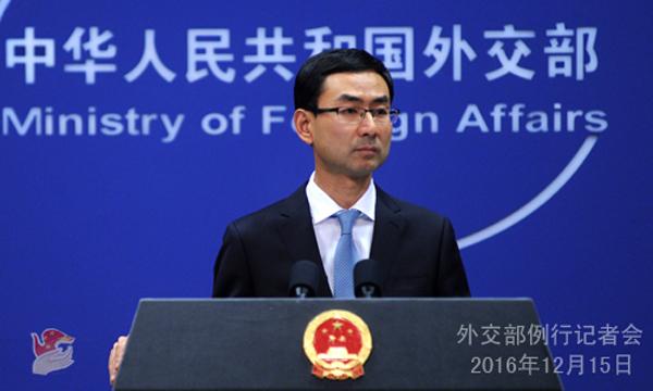 La Chine affirme que son déploiement défensif est légitime