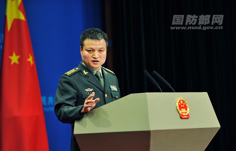 China devolverá dron a EEUU en forma apropiada
