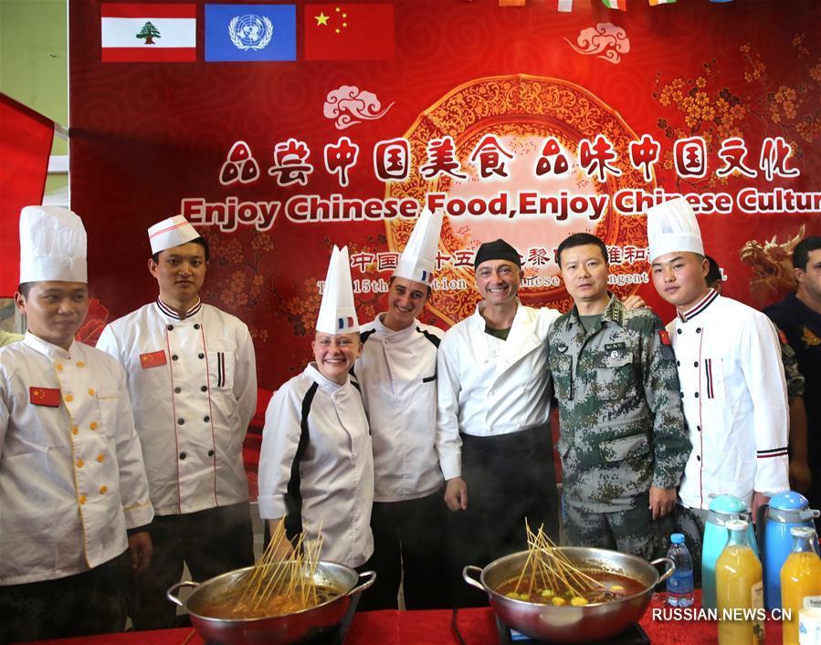 Китайские миротворцы устроили благотворительную дегустацию китайских блюд в штабе ВСООНЛ